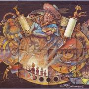 Création de l'artiste Tudor Banus pour le Ve anniversaire de l'Institut Maïmonide (2005)